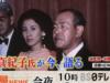 田中眞紀子の現在 旦那との結婚と子供 政界引退の理由 若い頃美人すぎる田中角栄の娘
