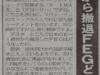 谷川貞治の現在 石井館長との仲 k1崩壊の責任 借金と巌流島での再起